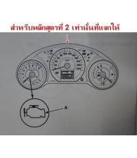 สอนการวายสายไฟแก้สายไฟทั้งระบบของรถ HONDA จะได้รับคู่มือการซ่อมทั้งวงจรไทยและญี่ปุ่น