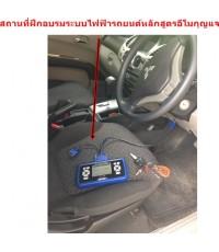 รูปภาพต่างๆในสถานที่ฝึกระบบไฟฟ้ารถยนต์ทั้งรถเล็กและรถใหญ่และระบบอีโมทกุญแจ/ซ่อมกล่อง
