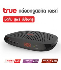 RECEIVER TRUE DIGITAL HD 1,490