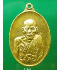 เหรียญหลวงพ่อเอีย วัดบ้านด่าน รุ่นสันติบาล7 กะหลั่ยทองกรรมการ 2 โค๊ด