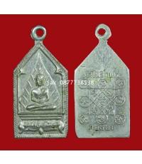 เหรียญพุทธรักษา รุ่นแรก หลวงพ่อเมี้ยน วัดโพธิ์กบเจา จ.อยุธยา