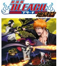 Bleach The Movie 4 The Hell Verse ตอน ศึก ผ่าโลกันตร์ 1 แผ่นจบ (พากย์ไทย+ซับไทย)