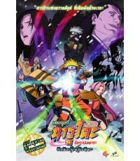 Naruto The Movies 1 ตอน ศึกชิงเจ้าหญิงหิมะ 1 แผ่นจบ (พากษ์ไทย)