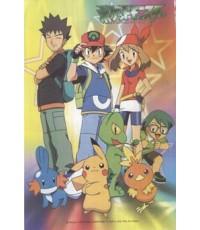 Pokemon Star (โปเกม่อนสตาร์ ) 3แผ่นจบ
