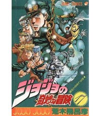 (Book) JoJo\'s Bizarre Adventure โจโจ้ ล่าข้ามศตวรรษ (ภาค 1-6 ต้นจนจบ ไฟล์ (jpg.) 1 DVD