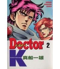 (Book) Doctor K ภาคน้องสาว K เล่ม 1-10 (ต้นจนจบ) ไฟล์ (jpg.) 1 DVD