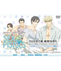 Sex Pistols OVA / 1 แผ่นจบ (ซับไทย)