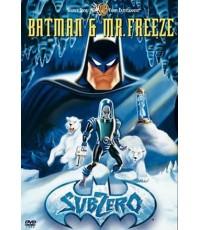 Batman and Mr.Freeze 1 แผ่นจบ (พากษ์ไทย)