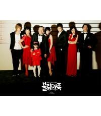 Bad Family ครอบครัวป่วน ก๊วนกำมะลอ 3 แผ่นจบ (ซับไทย)