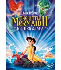 The Little Mermaid ภาค 2 เงือกน้อยผจญภัย ตอน วิมานรักใต้สมุทร