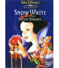 Snow white สโนว์ไวท์ กับคนแคระทั้ง 7 (พากย์ไทย) 1 แผ่นจบ