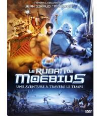 Thru The Moebius Strip อภิมหาสงครามทะลุมิติข้ามจักรวาล 1 แผ่นจบ (ซับไทย+พากย์ไทย)