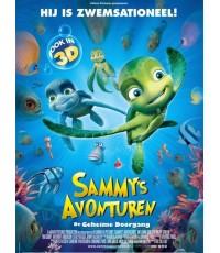 SAMMY ADVENTURES : The Secret Passage แซมมี่ ต.เต่า ซ่าส์ไม่มีเบรค 1 แผ่นจบ (ซับไทย+พากย์ไทย)
