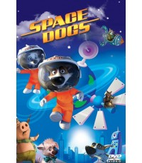 Space Dogs น้องหมาตะลุยจักรวาล 1 แผ่นจบ (ซับไทย+พากย์ไทย)