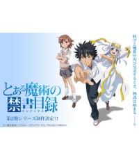 Toaru Majutsu no Index อินเด็กซ์ คัมภีร์คาถาต้องห้าม 8 แผ่นจบ (ซับไทย+พากย์ไทย)