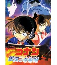 รวมฮิต Movie (Conan + Ranma 1/2 + Saiyuki) 1 แผ่นจบ (พากษ์ไทย)