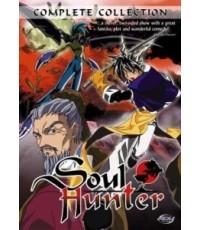 Soul Hunter ตำนานเทพประยุทธ์