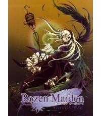 Rozen Maiden ภาค Overture 1 แผ่นจบ (ซับไทย)