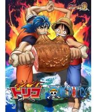 Toriko x One Piece Crossover การปะทะกัน ณ เกาะหิวโหย 1 แผ่นจบ (ซับไทย)