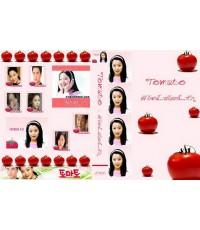 Tomato ดีไซน์..สไตล์...รัก  3 แผ่นจบ (พากย์ไทย)