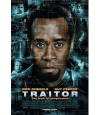 Traitor ปิดเกมล่าจารชนคนพันธุ์โหด 1 แผ่นจบ (ซับไทย+พากย์ไทย)