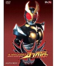 Masked Rider AGITO มาส์กไรเดอร์ อากิโตะ 4 แผ่นจบ (ซับไทย+พากย์ไทย)