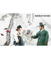 Painter Of The Wind ยอดหญิงตำนานศิลป์ ซินยุนบก (ซับไทย)