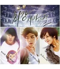The Strongest K-POP Survival 4 แผ่นจบ (ซับไทย)