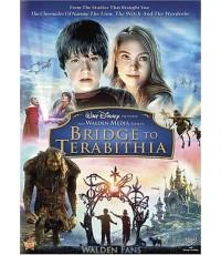 Bridge to Terabithia + Feast + Mysterious Island + Creep
