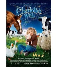 Charlotte\'s Web + Epic Movie ยำหนังฮิต + Flushed Away + Sky High