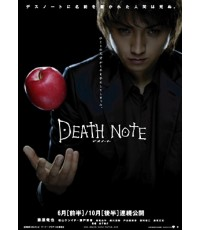 Death Note ภาค 1+2 , Night at the Museum , Eragon (เอรากอน)
