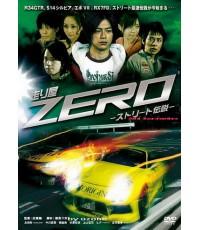Zero วัยโจ๋ ซิ่งสะท้านเมือง ภาค 1+2, Drift ดริฟท์ สนามดุซิ่งเดือด ภาค 1+2, Generation Drift