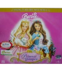 Barbie The Movie รวม 4 ตอน (ชุดที่ 2) 1 แผ่นจบ (พากษ์ไทย)