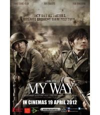 My Way สงคราม มิตรภาพ ความรัก 1 แผ่นจบ (ซับไทย+พากย์ไทย)