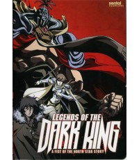 Fist Of The North Star - Legends Of The Dark King ฤทธิ์หมัดดาวเหนือ ภาค กำเนิดจอมราชันย์ 4 แผ่นจบภ