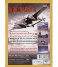 Untold Story of World War II เรื่องจริง ผ่านสงครามโลกครั้งที่ 2 / 1 แผ่นจบ (ซับไทย+พากย์ไทย)