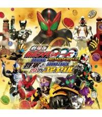 Kamen Rider OOO Wonderful Shogun And 21 Core Medal The Movie 1 แผ่นจบ (ซับไทย+พากย์ไทย)