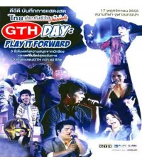 Concert GTH DAY - Play It Forward 2 แผ่นจบ