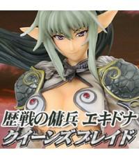 Queen\'s Blade Echidna [1 / 7 Pre-painted / Gurifonentapuraizu]