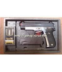 ปืนบีบีกัน Tokyo Marui SIG Sauer P226 2Tone Rail Frame Silver จากญี่ปุ่น