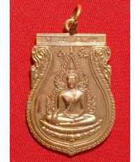 พระพุทธชินราช เนื้อโลหะผสม วัดกลางบางแก้ว หลวงปู่เจือปลุกเสก ปี2548