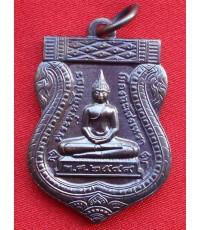 พระเครื่องยอดนิยม เหรียญเสมาหลวงพ่อโสธร เนื้อทองแดงรมดำ ปี 2549