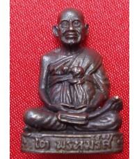 รูปหล่อ สมเด็จพุฒาจารย์โต เนื้อนวโลหะ พระเครื่อง วัดระฆัง รุ่นอนุสรณ์ 122 ปี
