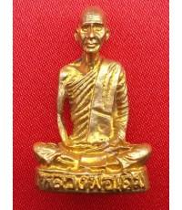 หลวงพ่อเดิม วัดหนองโพ พระเครื่อง เมืองปากน้ำโพ เนื้อทองเหลือง ปี 2540