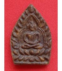 พระพิมพ์เจ้าสัว เนื้อผงยาวาสนาจินดามณี พระเครื่อง หลวงปู่เจือ วัดกลางบางแก้ว ปี 2550