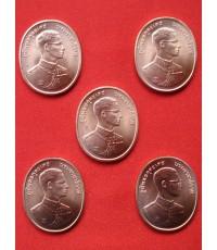 เหรียญในหลวง พระพุทธปัญจภาคี พระเครื่อง เฉลิมฉลองในพระราชพิธีกาญจนาภิเษก ปี2539 ชุดที่ 2