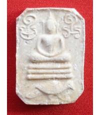พระเนื้อผง หลวงพ่อปาน วัดบางนมโค พิมทรงพ์นก รุ่นเสาร์๕ พระเครื่อง เมืองกรุงศรีฯ ปี 2536