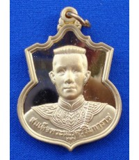 พระเครื่อง เหรียญสมเด็จนเรศวร มหาราช เหรียญสู้ เนื้อทองแดงกะไหล่ทอง ปี 2548 สวยมากๆ