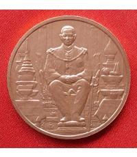 เหรียญในหลวงรัชกาลที่ 9 พระราชพิธีมหามงคลเฉลิมพระชมมพรรษา 80 พรรษา  กรมธนารักษ์สร้าง ปี 2550