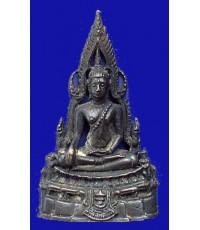 พระกริ่งพุทธชินราชมาลาเบี่ยง เนื้อนวโละ วัดพระศรีรัตนมหาธาตุ จ.พิษณุโลกปี 2520